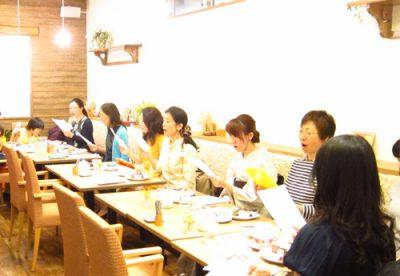 新潟市で歌う会